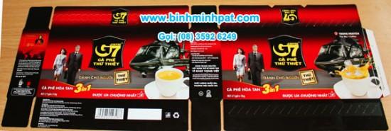 mẫu hộp giấy cafe G7