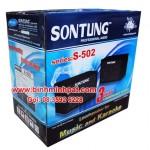 Thùng carton loa SONTUNG – S-502