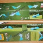 Hộp carton 3 lớp – Hộp đựng lều